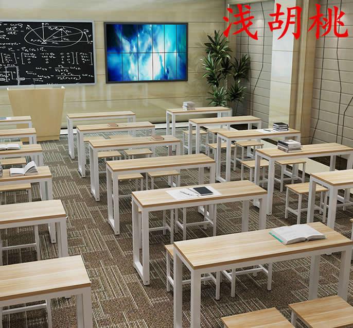 学生课桌椅(潜胡桃白腿)